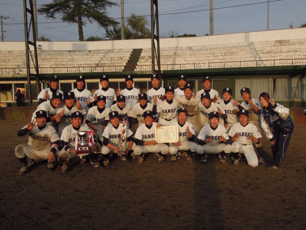 第2回九州地区大学野球連盟新人戦優勝