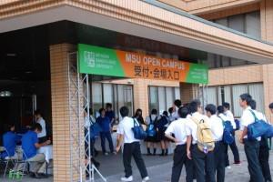産経大 秋のオープンキャンパスへようこそ!!
