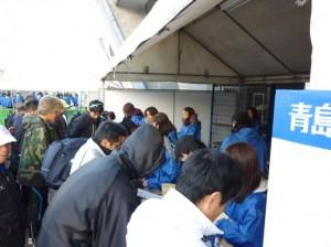 午前7時から受付開始です。貴重品預かりには開始と同時に人が集まり始めました