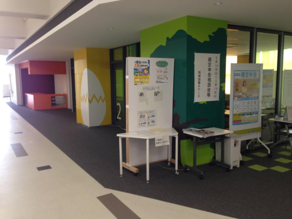 写真2. 市庁舎1階の地域協働スペース。フューチャーセンターとしての機能を持っています。