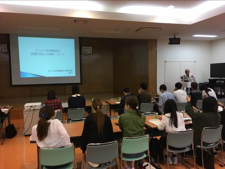 写真3. ミツトヨ労働組合広島支部執行委員の田爪八千夫様からは,労働組合の組織形態と活動内容についてご説明いただきました。