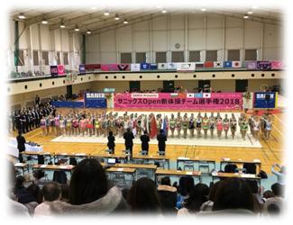 2018-03-09-1