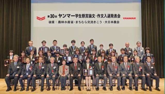 受賞者と審査員の集合写真
